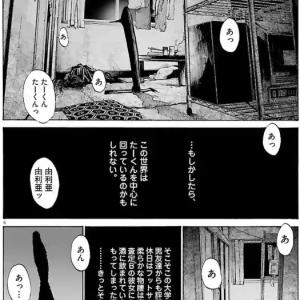 姫路のグルメ 【大野飯店】