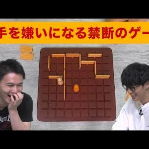 【画像】ボードゲームが遊べる温泉旅館があるという事実・・・箱根仙石原『温泉旅館みたけ』 なにこれ最高じゃん