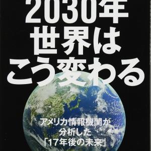 【朗報】なんとケインズさんによると、俺たち社畜は「2030年」まで生きれば開放されることが判明! あと10年!