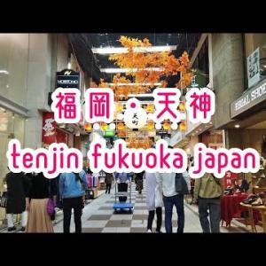 【!?】まさかの「天神・博多」が想像の5倍都会でワロタァ! これ名古屋は確実に超えてるだろ・・・