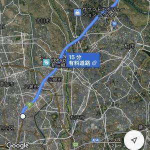 【!?】Google「茨城から東京23区まで最短15分でいけるんだぞ」ワイファッ!?