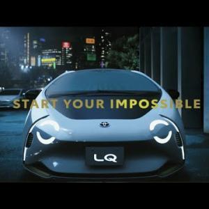 【画像】街でとんでもなく未来感ある車(トヨタ)に遭遇したんだが‥‥マジでこれが市販されるのかよ