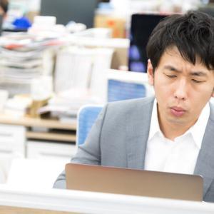 【!?】ワイプログラマが午後にやったお仕事がこちらァ!wwww
