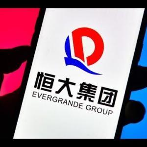 【リーマン級が来る!?】これを見れば中国の不動産大手「恒大集団」が倒産したらどれぐらいヤバイのかが分かるぞ‥‥