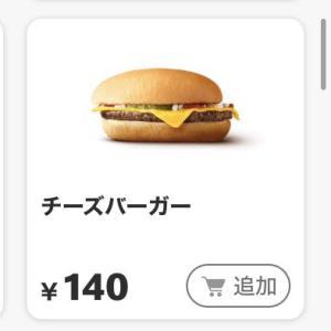 【マクナル画像】ダブルチーズバーガー、実はボッタクリだったことがバレてしまう‥‥