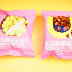 コレ!美味しかったぁ~韓国コンビニお菓子♪