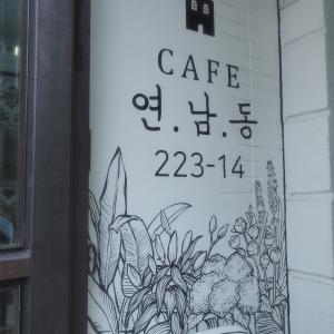 インスタ映え間違いなし!まるで絵の中にいるようなカフェ♪