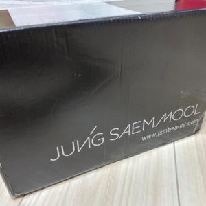 韓国からのお届け物とMUJIのクールマスク♪
