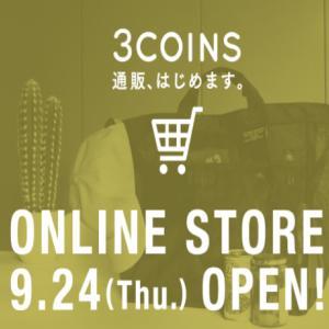 3coinsに続いて...asokoもオンラインショップ♪