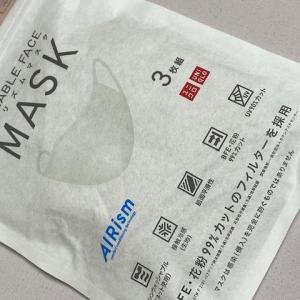 UNIQLOのエアリズムマスク新色を買ってみた♪