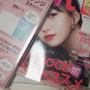 付録目当てで人気の雑誌を2冊ゲットォ~♪