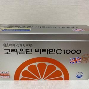 韓国のサプリメント!ビタミンC♪