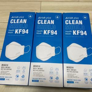 やっと届いたリピート品のKF94マスク!