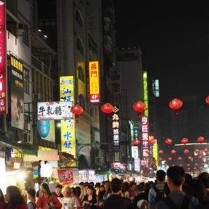 【台湾】夜市って初めて行ったけど...