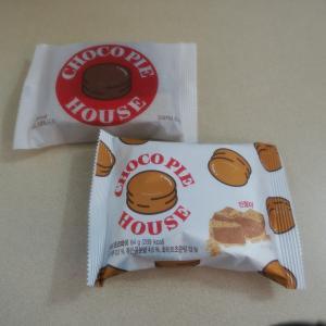 確かに今までとは違う高級なチョコパイ♪