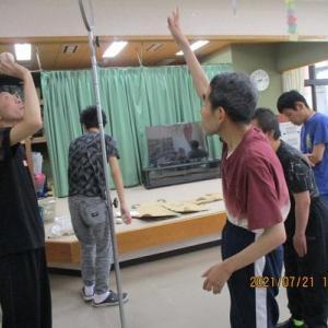 7/21 日中活動