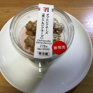 セブンイレブン 「ダブルレアチーズ(苺レア&レアチーズ)」