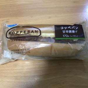 ファミリーマート  「コッペパン甘辛唐揚げ」