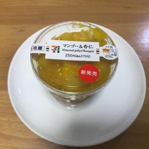 セブンイレブン  「マンゴー&杏仁」