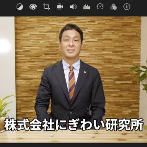 塗装業のホームページ相談〜お客様訪問日記
