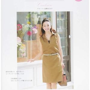 生徒作品NO.1374☆オリジナルコース クルールの明日着る服からスタンドカラーのワンピース