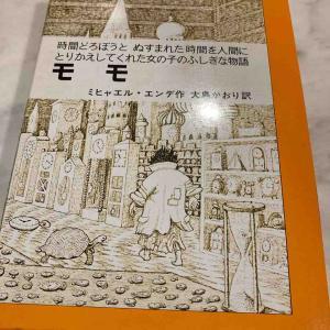 柴咲コウ主演「35歳の少女」で話題の【モモ】買っちゃいました。