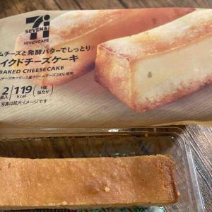 セブンイレブン ベイクドチーズケーキ おいしい(*´▽`*)