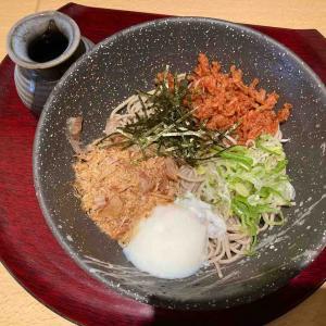 北海道十割 蕎麦群(そばむれ)でランチ