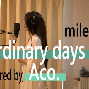 週末Acro.今週はAco.がmiletさんのOrdinary daysを歌わせていただきましたん