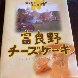 富良野チーズケーキ