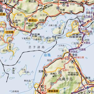 安芸灘とびしま海道散歩