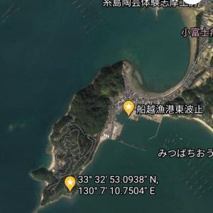 壱岐長崎クルージング 2021 ②