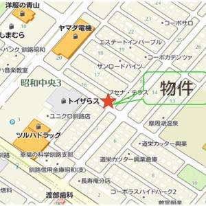 新春イベント! ①昭和常設モデルハウス3日・4日公開