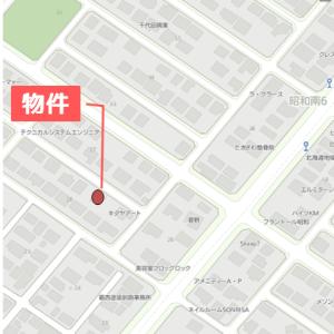 昭和南6丁目中古住宅オープンハウス