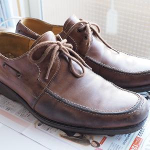 革靴の修理をやってみる