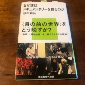 『ブックカバーチャレンジ』75(book cover challenge vol.74)