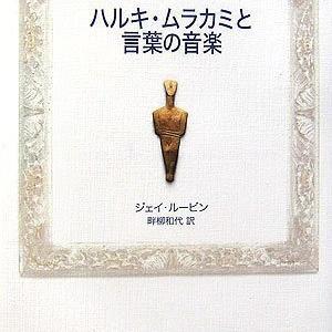 『ブックカバーチャレンジ』90(book cover challenge vol.90)