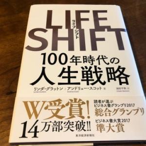 『ブックカバーチャレンジ』92(book cover challenge vol.92)