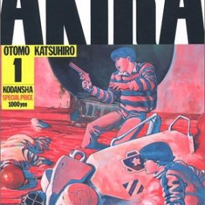 『ブックカバーチャレンジ』97(book cover challenge vol.97)