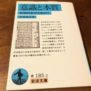 『ブックカバーチャレンジ』103(book cover challenge vol.103)