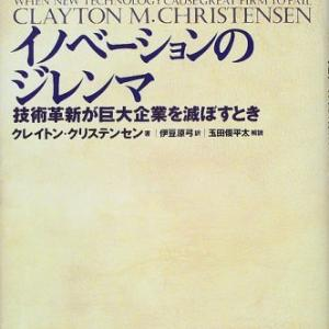 『ブックカバーチャレンジ』104(book cover challenge vol.104)