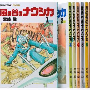 『ブックカバーチャレンジ』108(book cover challenge vol.108)