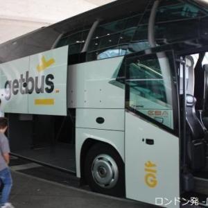 ポルト空港から getbus でブラガへ