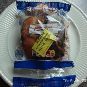 今週の戦利品 ポーランドのパン