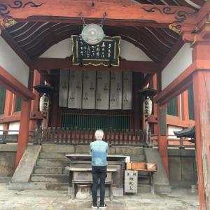 西国三十三所第9番札所 興福寺「南円堂」