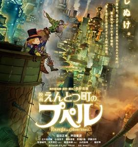 『映画 えんとつ町のプペル』観ました。