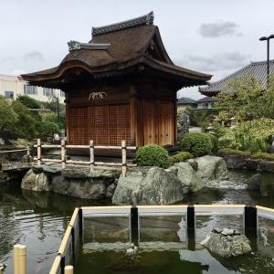 西国巡礼二十二番「総持寺」