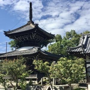 西国巡礼第二十一番 菩提山 穴太寺