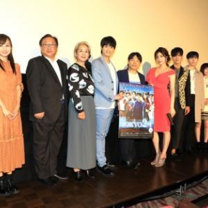 映画『TOKYO24』完成披露舞台挨拶イベント