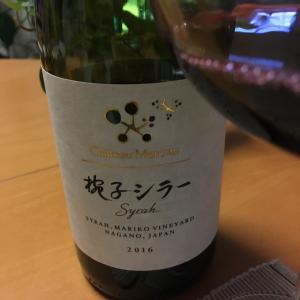 赤ワイン &  パテ・ド・カンパーニュ、牛すね肉ワイン煮込みetc.